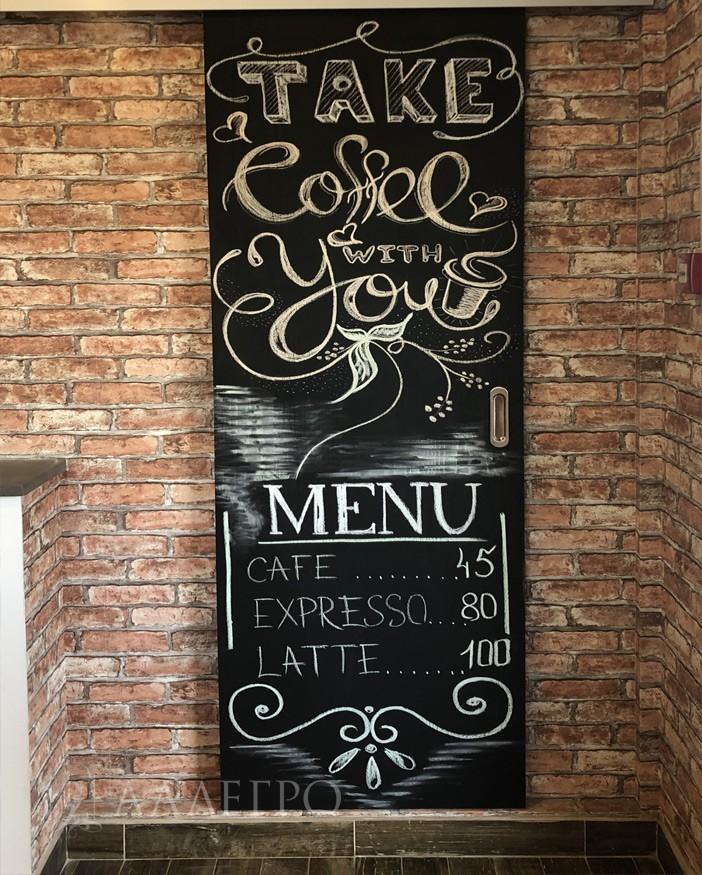 На амбарных дверях с грифельной окраской можно писать меню, рисовать узоры