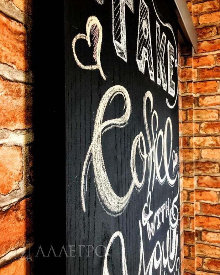Толщина двери с грифельной доской - 40 мм